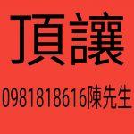 AddText_05-09-06.43.26